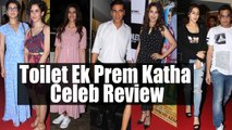 Toilet Ek Prem Katha Celeb Review: Kriti Sanon, Madhuri, Akshay, Bhumi attend; Watch | FilmiBeat
