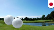 ゴルフ場に侵入しボール拾い? 池で男性が溺死