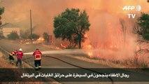 رجال الاطفاء ينجحون في السيطرة على حرائق الغابات في البرتغال