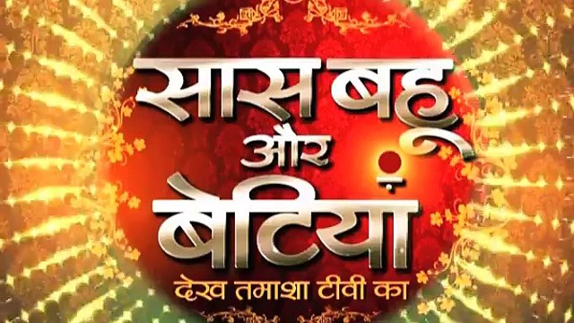 New guest at Chandni's House!! Iss Pyaar Ko Kya Naam Doon 3