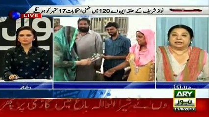 Can PTI give tough time to PML-N in NA-120 by-election Candidate Yasmin Rashid's answer