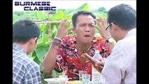 ဟာသကား (စုိက္ရွင္း) Kyaw Ye Aung Nay Htoo Naing Soe Myat Thu Zar Soe Pyae Thazin part 2
