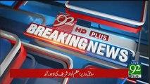 Nawaz Sharif Badly Insulted Hanif Abbasi
