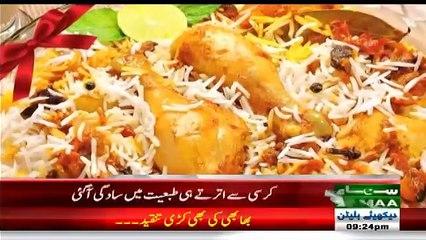 Drone Footage Of Nawaz Sharif Hotel In Jehlum