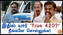 Edappadi Palaniswamy says, 'TTV Dinakaran is 420'-Oneindia Tamil