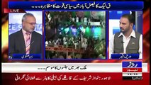 Roze Special – 12th August 2017