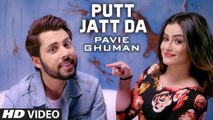 Putt Jatt Da HD Video Song Pavie Ghuman 2017 Deep Jandu Mehak Dhillon New Punjabi Songs