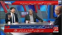 Punjab Police Rally Organise Kar Rahi Thi Us Kay Trucks Main Sara Kaam Horaha Tha- Hamid Mir