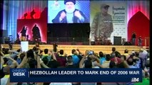 i24NEWS DESK | Hezbollah leader to mark end of 2006 war | Sunday, August 13th 2017