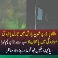 South Asia Largest Flag 400 Ft High Flag Hoisted at Wagha Border By COAS General Qamar Bajwa