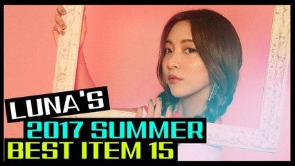 Luna(S3) EP12 - 루나의 2017 썸머 베스트 아이템 15 Luna's 2017 summer best item 15 [Luna's alphabet]
