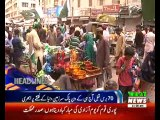 Waqtnews Headlines 11:00 AM 14 August  2017