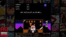 Ankoku Shinwa Yamato Takeru Densetsu [NES Game Shots]