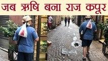Rishi Kapoor MIMICS Raj Kapoor, video shared by Neetu Kapoor | FilmiBeat