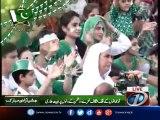 Lahore Flag hoisting ceremony at Wagah border