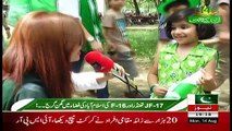 Special Transmission On Roze – 14th August 2017