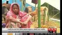 Somoy TV Bangla News Today 15 August 2017 Today Bangla News Live BD Bangla News Today