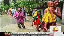 ATN News Bangla News Today 15 August 2017 Today Bangla News Live BD Bangla News Today