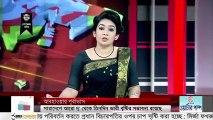BTV Bangla News LivE 30 November 2014 BD NEWS 24 HD - video dailymotion