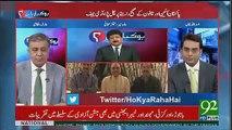 Hamid Mir Aur Asif Zardari Ke Darmiyaan Kia BET Lagi Thi? Listen to Hamid Mir