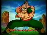 DragonBallZ Spacetoon (arabic version)