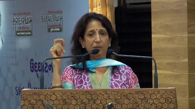 Very Inspiration speech about SARDAR PATEL by Kajal Oza Vaidya