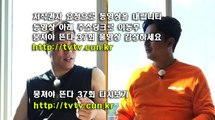 JTBC 뭉쳐야 뜬다 37회 다시보기 37화 170815 e37 서자훈