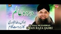 Owais Raza Qadri - Dard o Alam - New Naat 2017