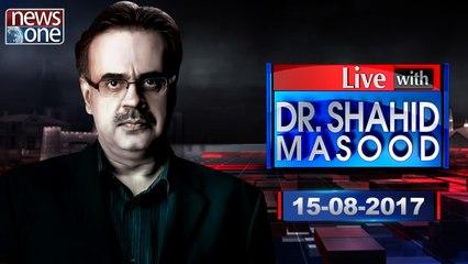 Live with Dr.Shahid Masood   15-August-2017   Narendra Modi   PMLN   Asif Zardari  