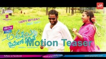 Ammayi Premalo Padithe Movie Motion Teaser   2017   Latest Telugu Movies   YOYO Cine Talkies