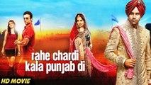 Kala Daur (Official Trailer) | Punjabi Movies 2019 | Punjabi