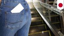 エスカレーターで女性の尻に体液かけた男逮捕