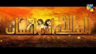 Alif Allah Aur Insaan Episode 17 HUM TV Drama - 15 August 2017