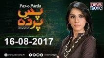 Pas e Parda | Tahirul Qadri | Model Town| Shehbaz Sharif  16-Aug-2017