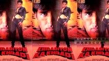 जब रेखा ने अक्षय कुमार के साथ की अपनी सारी हदें पार और दिए ऐसे सीन | Rekha & Akshay Kumar