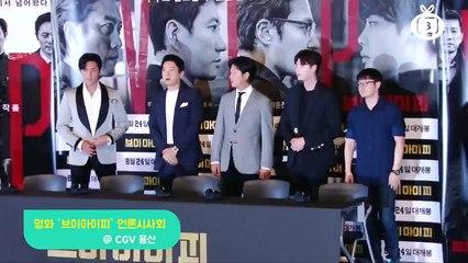 [Z영상] 장동건 JANG DONG GUN 착한 이미지? 욕설 연기 재미 있었다!(movie VIP 언론시사회)
