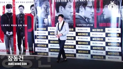 [Z영상] 이종석-장동건, 잘생김은 덤(movie VIP 언론시사회 LEE JONG SUK-JANG DONG GUN)