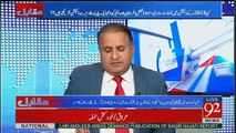 Asif Zardari Ko Nawaz Sharif  Kia Desaktay Hain Is Waqt Unko apni survival Kay Maslay Paray Hoye Hain  -Rauf Klasra
