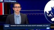 i24NEWS DESK   Bomber detonates on Gaza-Egypt border, killing 1   Wednesday, August 16th 2017
