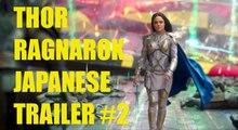 THOR RAGNAROK International Trailer #2 (2017) - Chris Hemsworth, Tom Hiddleston, Cate Blanchett
