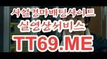 사설 경마사이트 , 사설경마배팅 , TT69점ME 경정출주표