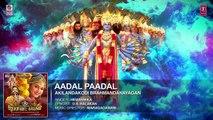 Aadal Paadal Full Song - Akilandakodi Brahmandanayagan - Nagarjuna, Anushka Shetty, Pragya Jaiswal