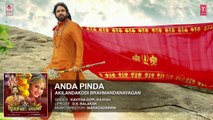 Anda Pinda Full Song - Akilandakodi Brahmandanayagan - Nagarjuna, Anushka Shetty, Pragya Jaiswal