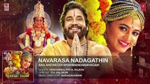 Navarasa Nadagathin Full Song - Akilandakodi Brahmandanayagan - Nagarjuna, Anushka Shetty, Pragya