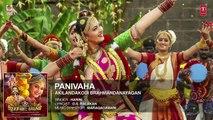 Panivaha Full Song - Akilandakodi Brahmandanayagan - Nagarjuna, Anushka Shetty, Pragya Jaiswal