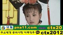 나눔로또 파워볼 분석 ≪ 접속주소 : pna11.com●가입코드:ctx20▶kakao:ctx2012