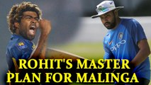 India vs Sri Lanka ODI :  Rohit Sharma makes plan counter Lasith Malinga | Oneindia News