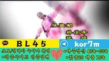 토토 총판   총판노하우토토 총판 홍보 [ kakao: BL45텔레그램 : kor7m]c&