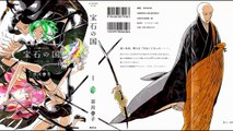 Country of Jewels (Houseki no Kuni) Volume 1 The Crystal Gems (Steven Universe the Anime?)