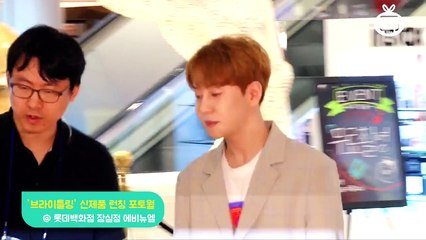 [Z영상] 박경, 너는 내 운명~ 사랑합니다!(Block B PARK KYUNG ver.)
